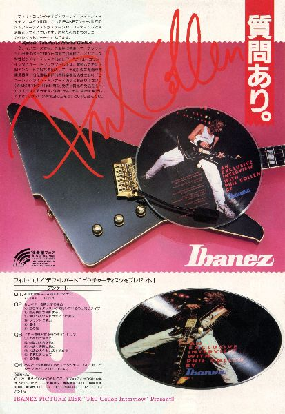 Ibanez Picture Disc Advertisement